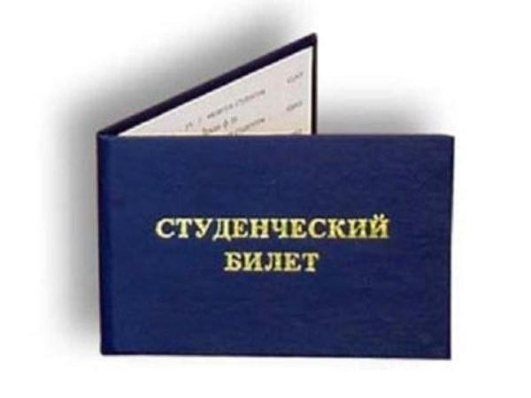 Заказать отчет по практике купить отчет по практике на заказ Отчет по практике на заказ